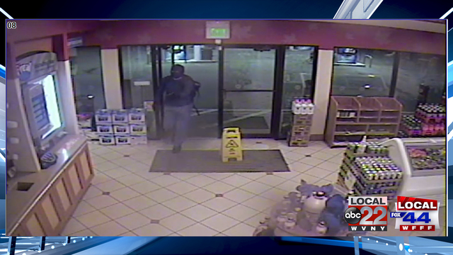 Marshfield: Police Searching for Armed Robbery Suspect